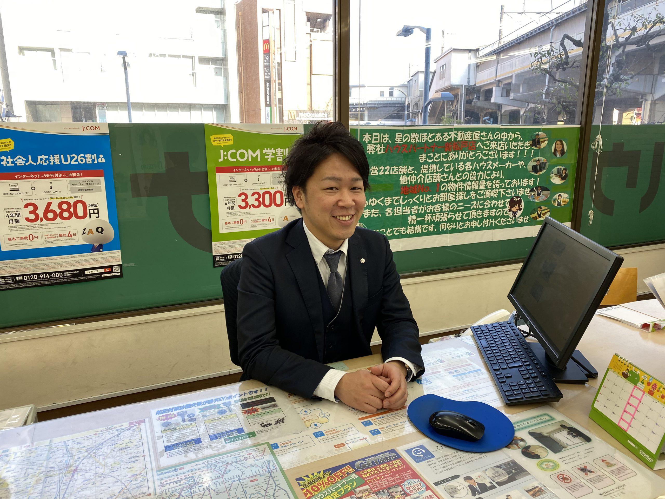 新松戸店 : 染谷 店長代理